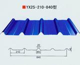 840 Color Steel Tile